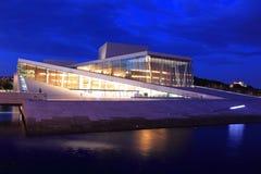 Oslo Opera Royalty Free Stock Photos