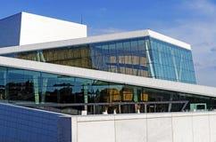 Oslo operahus på sommardetaljer Royaltyfri Fotografi