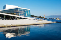 Oslo-Opernhaus, Norwegen Lizenzfreies Stockbild