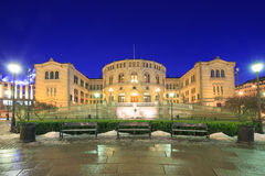 Oslo Parliament Norway Royalty Free Stock Photos