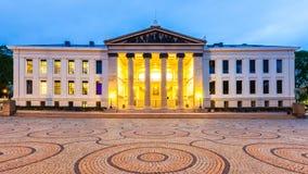 Oslo University. At dusk in Oslo, Norway royalty free stock photos