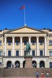 "€ OSLOS, NORWEGEN ""am 17. August 2016: Touristischer Besuch Royal Palace Stockbilder"