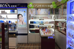 Osm cosmetics shop Royalty Free Stock Photography