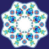 Osmańskie motywu projekta serie sześćdziesiąt sześć Ilustracji