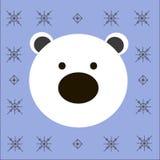 Oso blanco Imagen de archivo libre de regalías