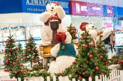 Oso polar de la Navidad Foto de archivo libre de regalías
