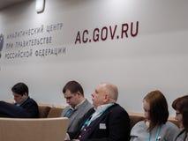 Osoby obecne Analityczna narzędzia zarządzania konferencja publicznie Obraz Royalty Free