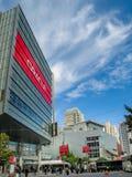 Osoby obecne Oracle Otwarta Światowa konferencja iść Moscone centrum obrazy stock
