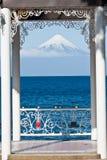 Osorno Volcano in Chile Royalty Free Stock Photo