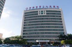 Ospedale immagine stock