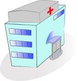 Ospedale della costruzione Fotografia Stock Libera da Diritti