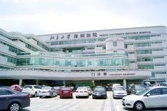 Ospedale di shenzhen dell'Università di Pechino, porcellana Fotografia Stock