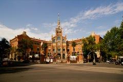 Ospedale Sant Pau Immagine Stock Libera da Diritti