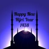 Osque op een achtergrond van dageraad, gelukkige nieuwe Hijri 1438, Gelukkig Islamitisch Nieuwjaar vector illustratie