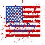 oss skyddsremsa- och banerillustrationdesign September 11 ocks? vektor f?r coreldrawillustration vektor illustrationer