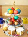 Ossequi di Pasqua Immagine Stock