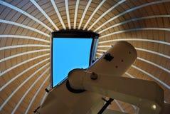 Osservatorio Fotografia Stock Libera da Diritti