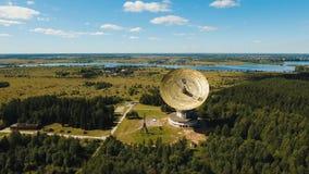 Osservatorio astronomico nella foresta
