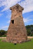 Osservatorio di Cheomseongdae Fotografia Stock