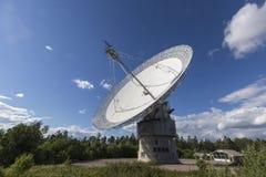 Osservatorio radiofonico del Algonquin - parco del Algonquin Fotografia Stock