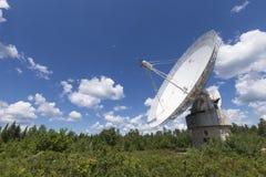 Osservatorio radiofonico del Algonquin - parco del Algonquin Fotografie Stock