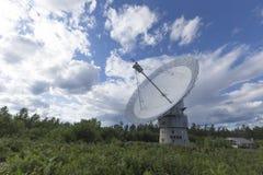 Osservatorio radiofonico del Algonquin - parco del Algonquin Immagine Stock Libera da Diritti
