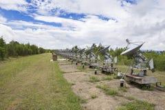 Osservatorio solare in Siberia Fotografia Stock