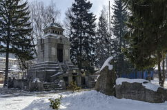 Ossuary of participants in the April Uprising in Koprivshtitsa. Bulgaria Stock Photography