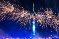 Ostankino Öppning av den internationella festivalen cirkeln av ljus Royaltyfria Bilder