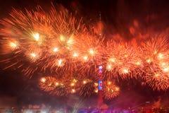 Ostankino Öppning av den internationella festivalen cirkeln av ljus Royaltyfri Bild