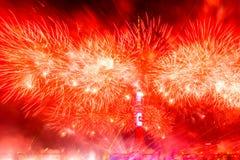 Ostankino Άνοιγμα του διεθνούς φεστιβάλ ο κύκλος του φωτός Στοκ Φωτογραφία