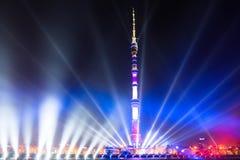 Ostankino Abertura do festival internacional o círculo da luz Foto de Stock