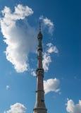 Ostankino Communication Tower. Stock Image