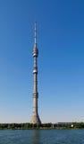 Ostankino Fernsehkontrollturm Stockfotografie
