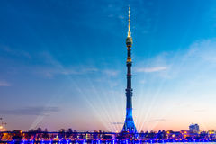 Ostankino. Opening of International festival The Circle of Light Royalty Free Stock Image
