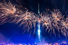 Ostankino. Opening of International festival The Circle of Light. Ostankino, Moscow, Russia - October 10, 2014: the opening of the international festival Circle Royalty Free Stock Images