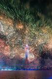 Ostankino Otwarcie Międzynarodowy festiwal okrąg światło Zdjęcie Stock