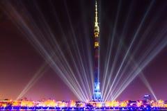 Ostankino Otwarcie Międzynarodowy festiwal okrąg światło Fotografia Stock