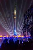 Ostankino Otwarcie Międzynarodowy festiwal okrąg światło Zdjęcia Royalty Free