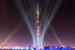 Ostankino Otwarcie Międzynarodowy festiwal okrąg światło Zdjęcie Royalty Free
