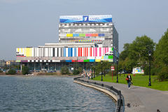 Ostankino Technical Center building, pond and park Stock Photo