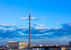 Ostankino Tele Tower evening Stock Photo