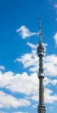 Ostankino Tele Tower Stock Photo