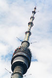 Ostankino television tower in Moscow Royalty Free Stock Images