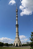 Ostankino television tower in Moscow, Russia. Royalty Free Stock Photography