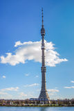 Ostankino tower Stock Photography