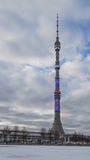 Ostankino Tower with an interactive panel Royalty Free Stock Photo