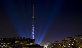 Ostankino Tower by night, Moscow Stock Image