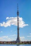 Ostankino Turm Stockfotografie