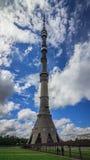 Ostankino Turm lizenzfreie stockfotografie